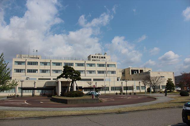 市立病院_s