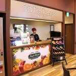 Cafe hesso(カフェヘッソ)